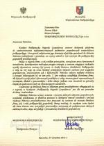 podk nagr gosp 2011 pismo