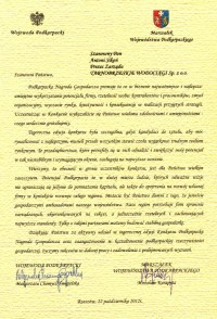 podk magr gosp 2012 pismo